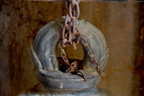 chain-1370811_1920